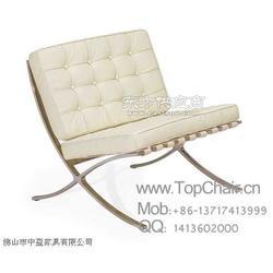 巴塞罗那椅图片