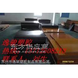 电木板合成以酚醛树脂脂热压而成的酚醛层压纸板图片