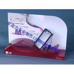 LG手机热弯展示架图片