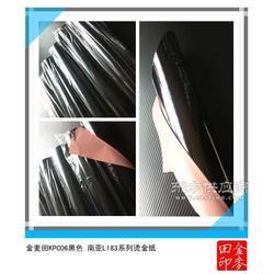 皮革烫金纸L183系列G6 黑色皮革烫印最佳选择图片