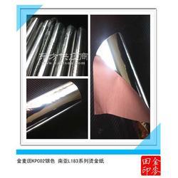 皮革烫金纸L183系列G2银色皮革烫印最佳选择图片