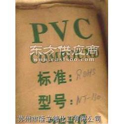 氯化聚乙烯CPE图片