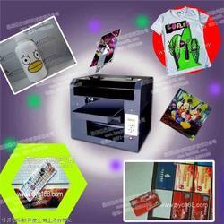 博易创万能平板打印机,创业者首选图片