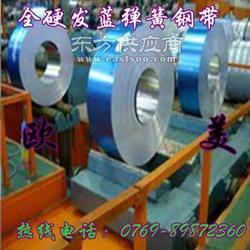 1572锰钢带 高弹性耐腐蚀锰钢带 进口锰钢带牌号图片