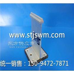 铝合金固定座带隔热垫图片