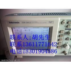 二手AgilentE4404B安捷伦6.7G频谱图片