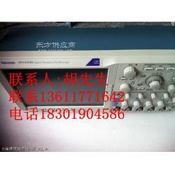 二手Agilent53131A安捷伦225MHZ频率计图片