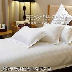 【老弹匠】宾馆酒店床上用品-专业定做图片