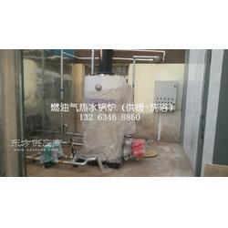 宾馆洗浴采暖燃气热水锅炉,锅炉图片