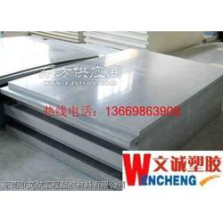 PPR板质量保证!PPR板规格齐全!PPR板。。优质图片