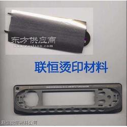 HL-4MR-31HG拉丝灰烫金纸图片