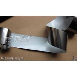 HL-4MR-50HG拉丝灰烫金纸图片