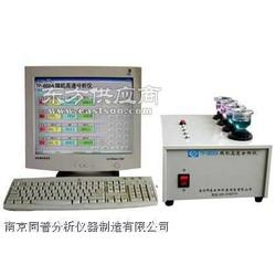 钢铁元素分析检测仪器图片