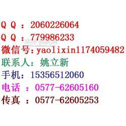 ZS2-10/400支柱ZS2-10/400图片