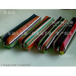 生产加工条纹笔袋 条纹铅笔大 爱心笔袋 饰品笔袋图片