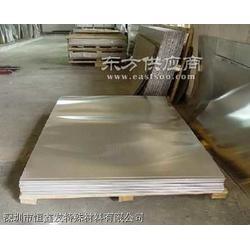 供应TI-6AL-4V钛合金板材 圆棒 卷带图片