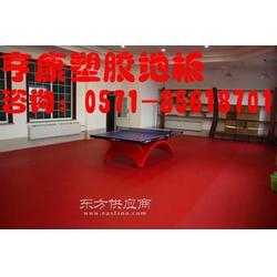 乒乓球场地垫地胶厂家PVC运动地板图片