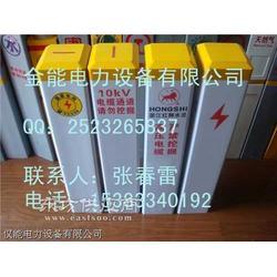 绝缘胶垫规格 绝缘胶垫报价 绝缘胶垫销售图片