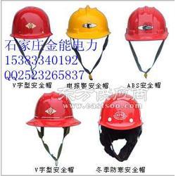 红黄蓝安全帽 ABS安全帽 加工定做图片
