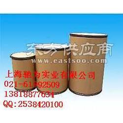 供应食品级防腐剂尼泊金复合酯钠图片