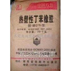耐磨/透明丁苯橡胶SBR 1502 中石油吉化图片