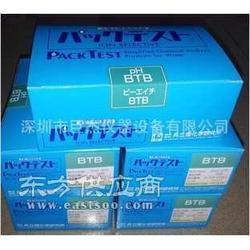 WAK-BTB水质测试包/水质测试盒/PH图片