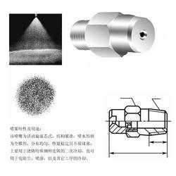 实心锥形喷嘴实心锥形喷头PZ-QZ5图片