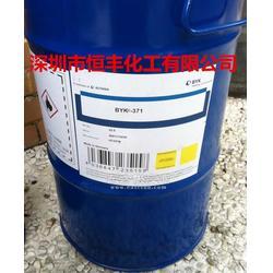 BYK-377进口流平剂图片