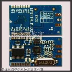 透明传输模块WM11TR_M_02图片