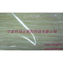 抗靜電阻燃環保超透明pvc膜圖片