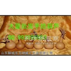 原色葫芦 工艺葫芦 葫芦中的精品彩绘葫芦图片