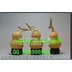 供应桃木 葫芦挂件葫芦工艺品 片花葫芦图片