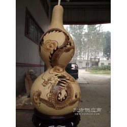 雕刻葫芦 针刺葫芦 生肖葫芦 彩绘葫芦图片