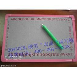 万次硬笔水写布 无水印英文字母水写布图片
