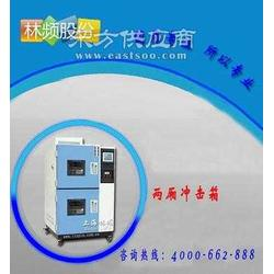 符合GBT 2423.18-2000标准的盐雾腐蚀箱图片