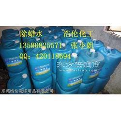 强力除蜡水/环保清洗剂除蜡水/除蜡水供应商厂家图片