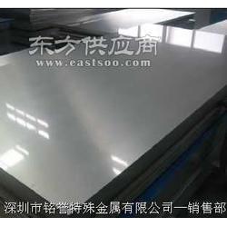 X1NICRMOCUN24-22-8不锈钢板 不锈钢带 不锈钢棒图片