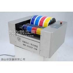 CP225-A油墨打样仪图片