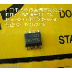 供应IC 集成电路431IY L9700 L5973D L4979D图片