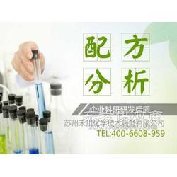环氧结构胶成分检测禾川化学400 660 8959图片