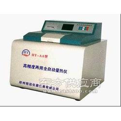 煤油发热量检测装置生产厂家图片