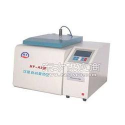 矿冶设备厂微机HY-A5量热仪图片