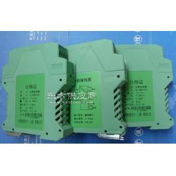 0-10V温度变送器虹德测控优惠供应图片