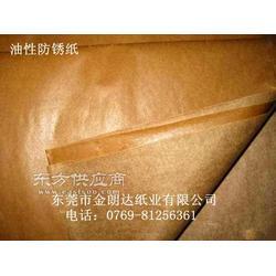 防锈蜡纸油性防锈纸涂蜡纸图片