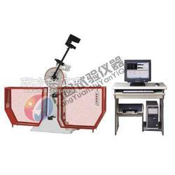 新款低价JB-W300A微机控制摆锤式冲击试验机图片