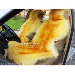 汽车坐垫,座套厂家图片