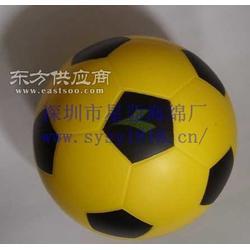小丑红鼻子海绵玩具 红色直径50mm海绵球 玩具发泡光滑球图片