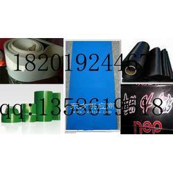 蓝色pvc输送带,天蓝色pvc输送带,烟草pvc输送带图片