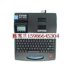 硕方TP66I号码管打印机15986645304图片