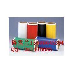 MAX 100HIII型彩贴机贴纸黄SL-S115图片
